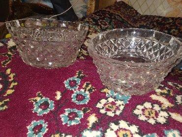вилмакс посуда в Азербайджан: Наборы посуды