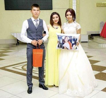 Подушка с вашей фотографией-это в Бишкек