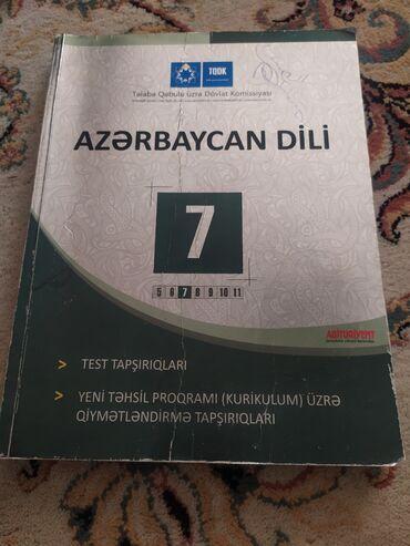 Azerbaycan dili 7ci sinif tqdk Içi karandaşla yazilib