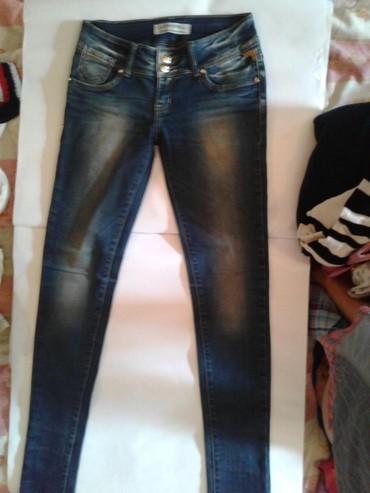 Личные вещи - Кировское: Летние джинсы новые для подросткового возраста