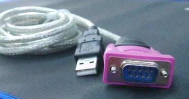 Кабель COM - USB. Новый.  в Бишкек
