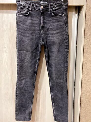 туры в дубай из бишкека 2020 цены в Кыргызстан: Джинсы Zara на высокой посадке из плотной джинсы коллекция зима 2020 р