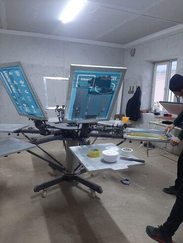 платье рубашка лен в Кыргызстан: Делаем все види шелкографии быстро качественно плюс доставка до 20