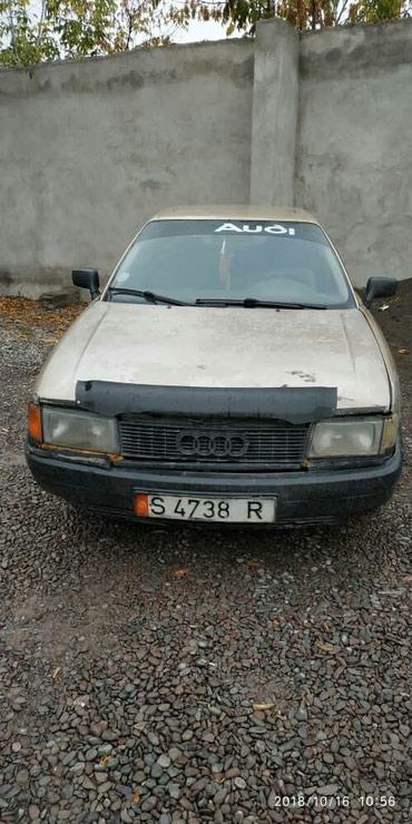 Audi 80 1985 в Кара-Балта