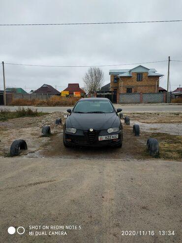 alfa romeo 155 17 mt в Кыргызстан: Alfa Romeo 147 2 л. 2003