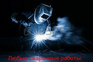 ad-image-37521511