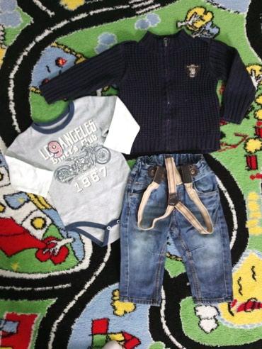 Zara džemper + H&M farmerice + My Baby bodi - vel. 74! - Pozarevac