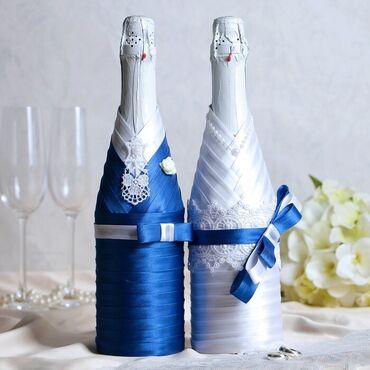свадебные украшения в Кыргызстан: Украшение на бутылку шампанского, съемное из текстиля. Будьте