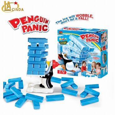 Детский мир - Ала-Тоо: Продаю детскую настольную игру цена окончательная! Играл пару раз