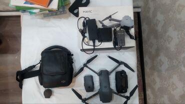 Квадрокоптеры - Кыргызстан: Срочно!!! Продается квадракоптер DJI mavic pro.  По всем вопросам звон