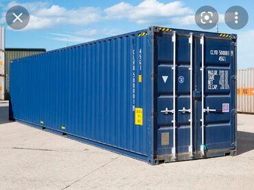40 тонналык контейнер сатылат цена договорная смс жазбагыла только