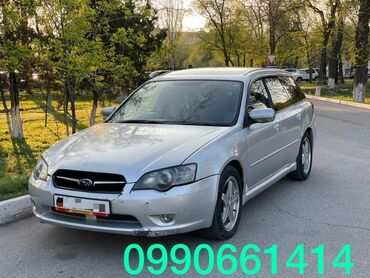 Subaru Legacy 2 л. 2003