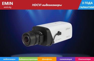 Видеокамера DAHUA DH-HAC-HF3231EP-T 2,1MP в Бишкек