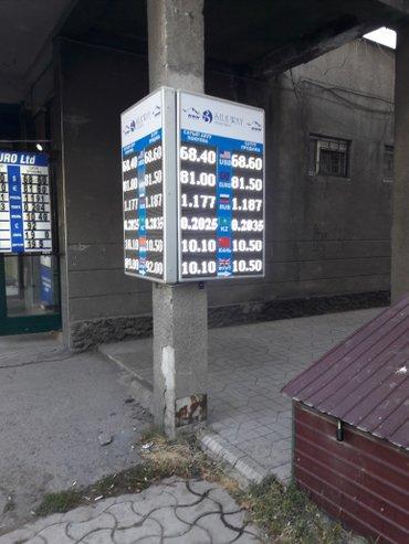 СВЕТОДИОДНЫЕ ЭЛЕКТРОННЫЕ ТАБЛО БЕГУЩАЯ СТРОКА!!! Электронные табло бег в Бишкек - фото 6