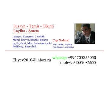 Bakı şəhərində Dizayn-Təmir-Tikinti-Layihə-Smeta.