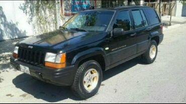 qedimi pul - Azərbaycan: Jeep Grand Cherokee 4 l. 1997 | 528324 km