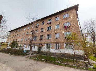продам клексан в Кыргызстан: Срочно продам! 1 к. кв. Душанбинка. 13м2. секция. 9,8т.$Продается в