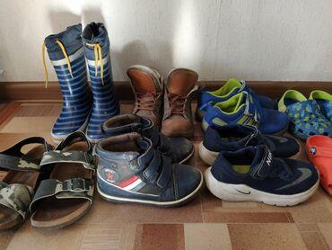 Детская обувь б/у. От 200 сом! 24-28 размер. Больше детских вещей и