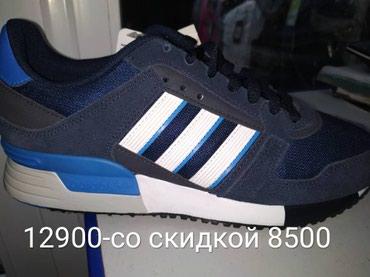 Adidas- оригинальные кроссовки. На рынке в Бишкек