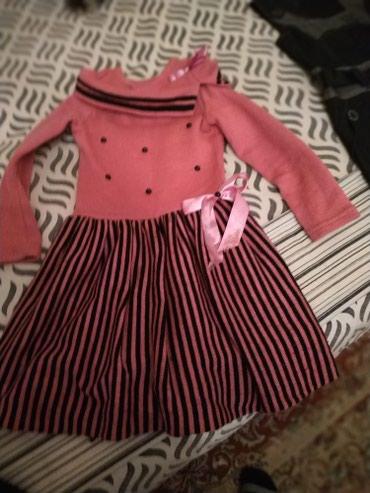 детская вязаная юбка в Азербайджан: Вязаное платье почти новое мало стало за 25 ман