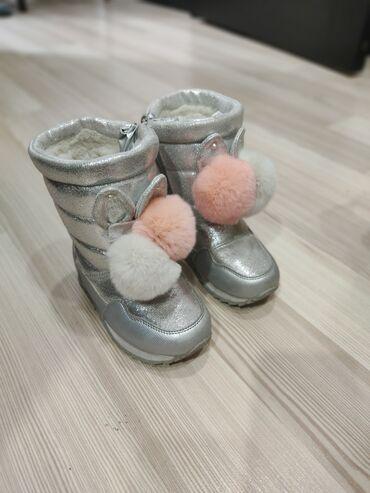 купить крышки от кока колы in Кыргызстан | MERCEDES-BENZ: Продаю детский зимний обуви в отличном состоянии девочка сапожки разме