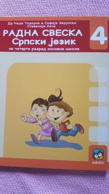 Knjige, časopisi, CD i DVD | Sremska Mitrovica: 4 r srpski radna sveska eduka novo