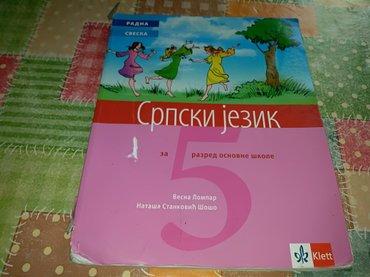 Srpski za 5 razred klett - Belgrade