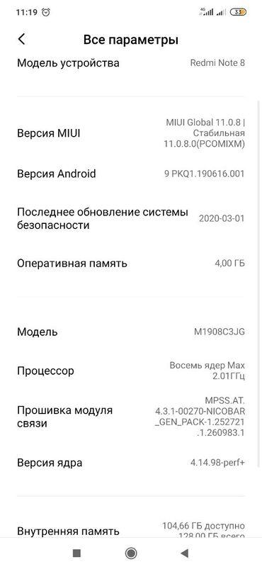Б/у Xiaomi Mi Max 128 ГБ Черный