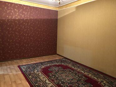Сдается квартира: 4 комнаты, 60 кв. м, Бишкек