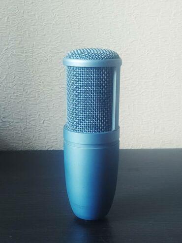 studijnyj-mikrofon-akg-p120 в Кыргызстан: Студийный микрофон AKG P120