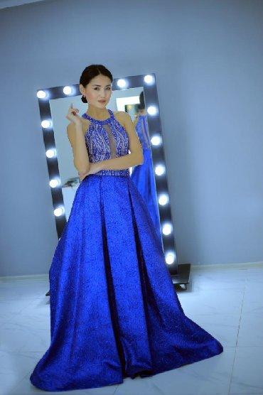 синее вечернее платье в Кыргызстан: Вечерние платья студия проката и продажи самые шикарные вечерние