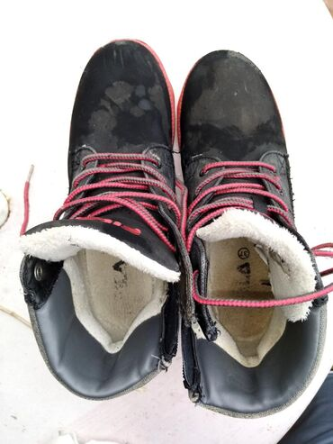 Dečije Cipele i Čizme - Borca: Cizme be.37