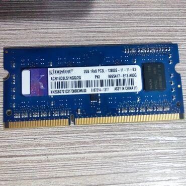 Kingston DDR3 2GB 1600MHz SODIMMДля ноутбукаВ идеальном