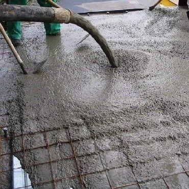 nike team hustle d7 в Кыргызстан: Качественный бетон всех марок.Бетон Бишкек купить,Раствор готовый