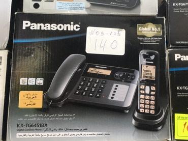 Bakı şəhərində Panasonic telefon 1il resmi zemAnetle. Tezedir ve satish magazadan