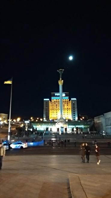 Ищу работу (резюме) в Азербайджан: Ищу легальную работу за границей. Есть права категории bc. Рассмотрю