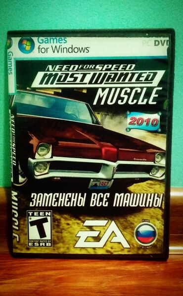 Need for speed muscle  Call of Duty black ops Игры для Windows7/XP/