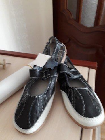 Туфли новые кожаные немецкие синие размер 36 в Бишкек
