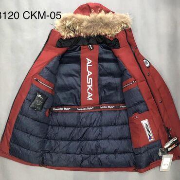 демисезонные замшевые полусапожки в Кыргызстан: КурткиАляски, Поступление Нового Товара, Аляски зимние . Демисезонн