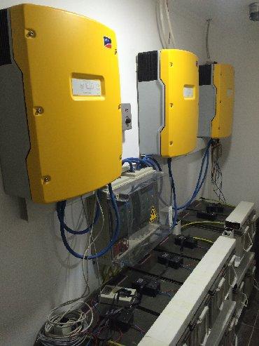 оборудование для шаурмы в Кыргызстан: Часто отключают свет? и вы хотите обезопасить дорогое оборудование?зво