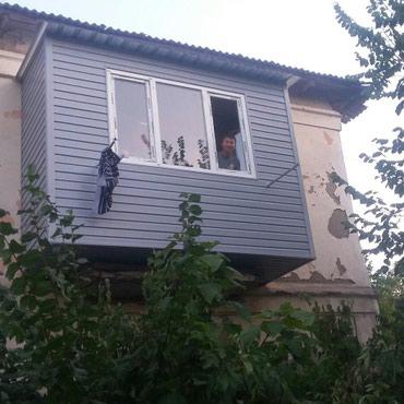 Ремонт,утеплениеБалкона Uteplenie.kg лоджий,балконы,контейнеры,магазин
