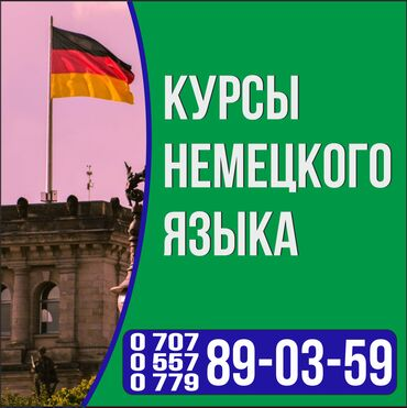 Language classes | German language | For adults, Classes for kids