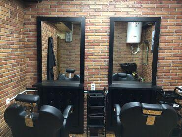 Продается готовый бизнес барбершоп (парикмахерская). Со всем