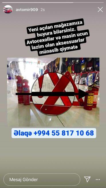 rabota vozmu devushku na rabotu в Азербайджан: AvTo aksessuarlarin,akkumlyatorlarinparpreslerin topdan ve perakende