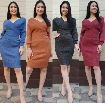 Платье трикотаж по супер цене с доставкой