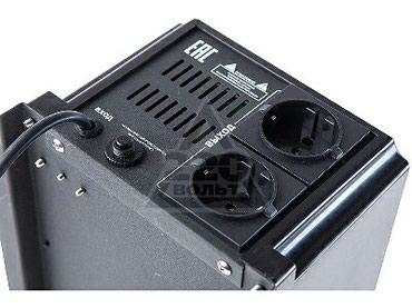 акустические системы apc беспроводные в Кыргызстан: Стабилизатор РЕСАНТА СПН-900 однофазный вх.90-260В вых.220±8% 0.6кВт