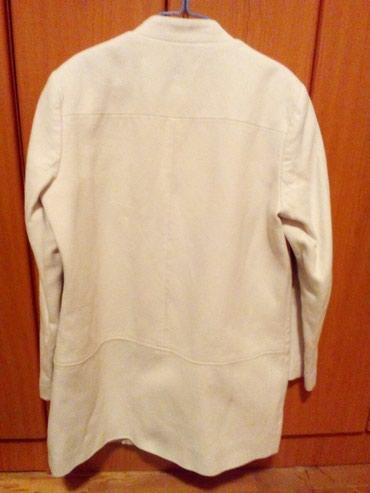 Personalni proizvodi | Ruma: Pet jakni odgovaraju veličini l.Mogu i pojedinačno da se kupe