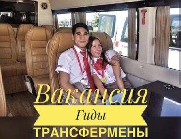 тур в алматы бишкек в Кыргызстан: Турция. Отели, кафе, рестораны. 6/1