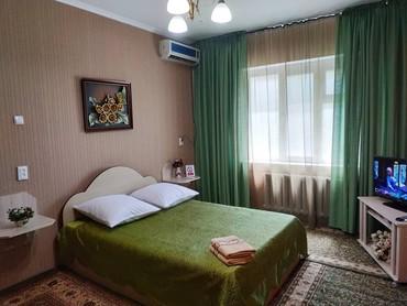 ������������ 1 ������ ���� �� �������������� in Кыргызстан | ПОСУТОЧНАЯ АРЕНДА КВАРТИР: 1 комната, Постельное белье, Кондиционер, Парковка
