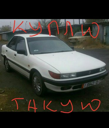 Куплю точно такую машину,в хорошем состоянии,  в Бишкек
